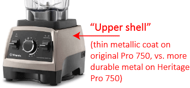 Vitamix-Heritage-750-vs-750-shell